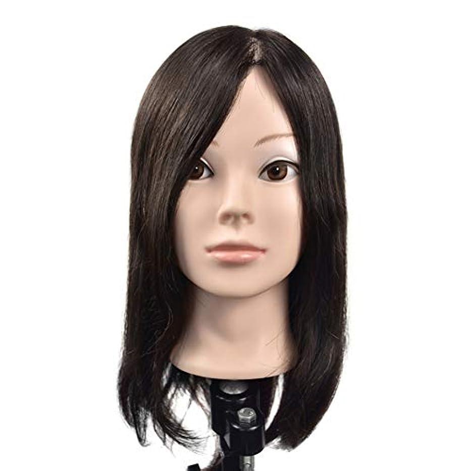 徹底大胆外向きリアルヘアースタイリングモデルヘッド女性モデル頭ティーチングヘッド理髪店編組髪染め学習ダミーヘッド