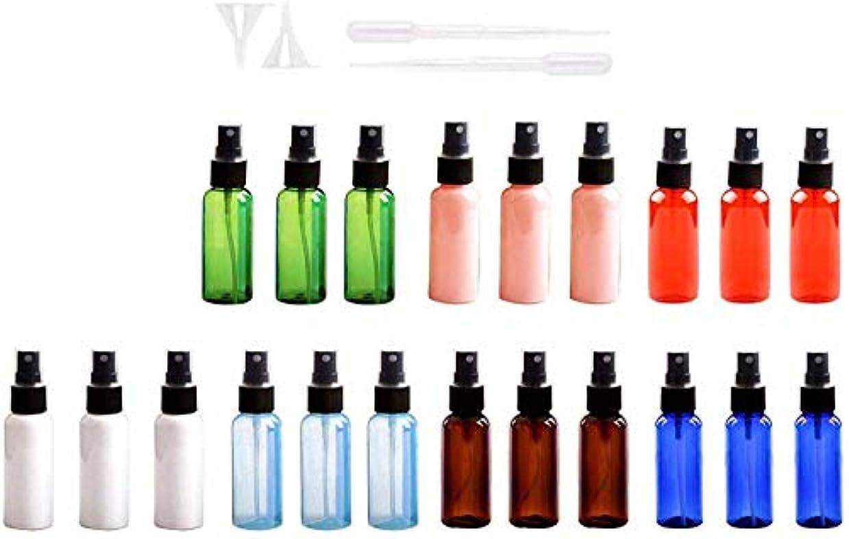 テロモットー地理スプレーボトル 21本セット 詰替ボトル 遮光 空容器 霧吹き30ML 遮光瓶スプレーキャップ付 プラスチック製