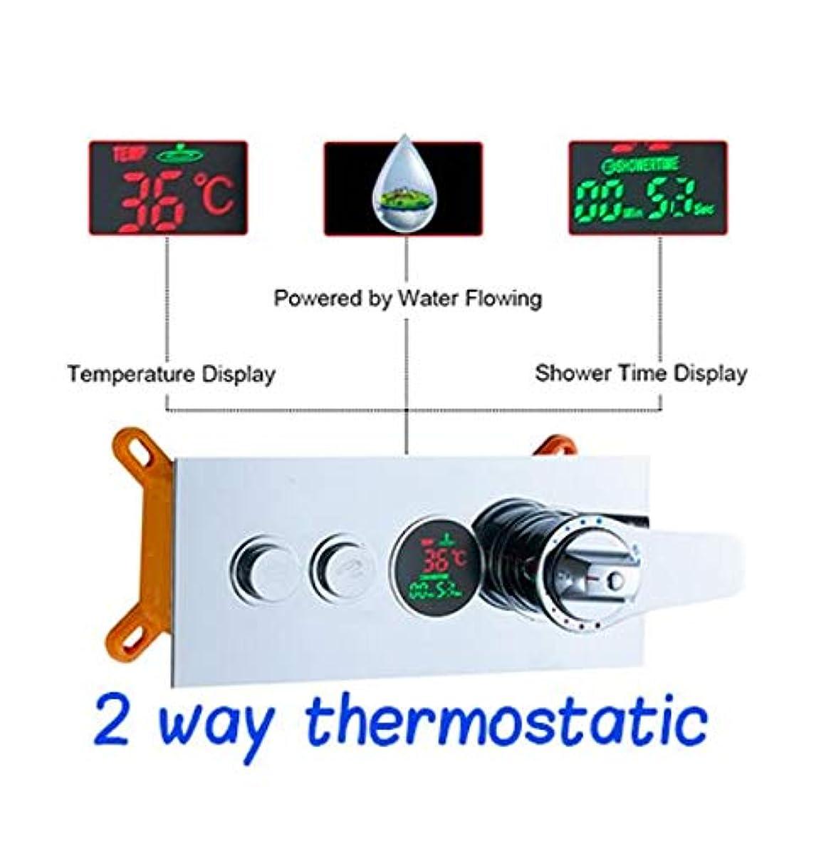 これら誘う相続人温度デジタルディスプレイトリプルサーモスタットカートリッジバルブバスルーム2ウェイcatridgeバルブシャワー蛇口シャワーパネル,2waythermostatics