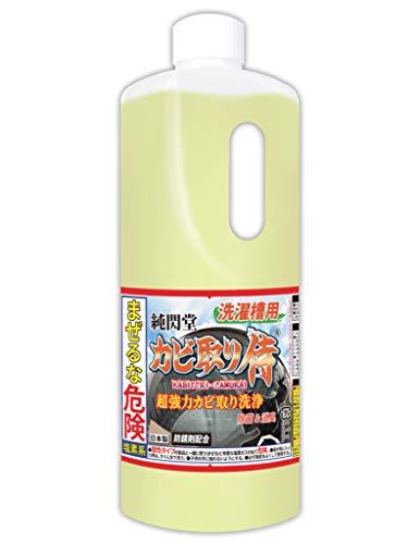 【超強力 洗濯槽クリーナー/カビ取り 洗剤】 純閃堂 カビ取...