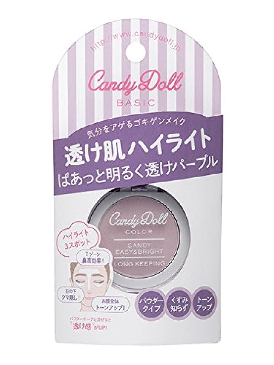 CandyDoll イージーハイライト<マシュマロパープル>