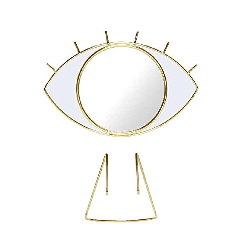 ピーブ見物人デンマーク語Cyclops Table Mirror サイクロプステーブルミラー