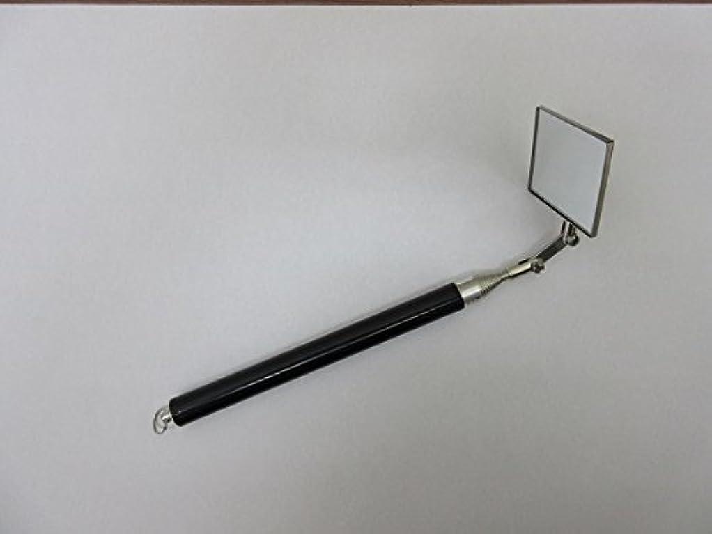 評判定期的な生産性九重電気 九重検針ミラー拡大鏡 X 黒 80606-0015