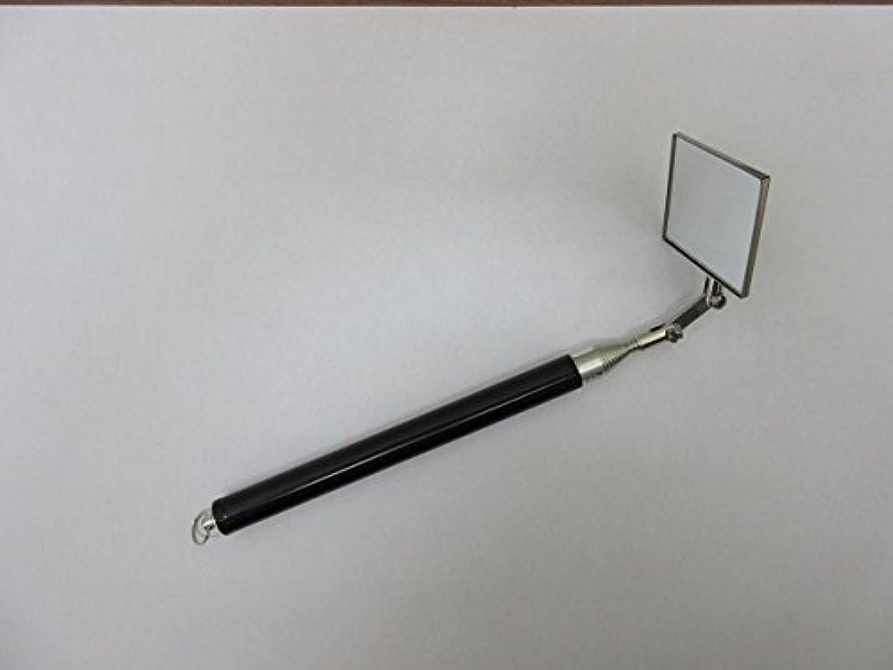 収入プラスコットン九重電気 九重検針ミラー拡大鏡 X 黒 80606-0015