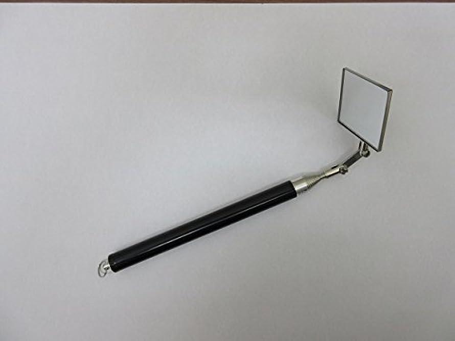 フラフープ動員する定規九重電気 九重検針ミラー拡大鏡 X 黒 80606-0015
