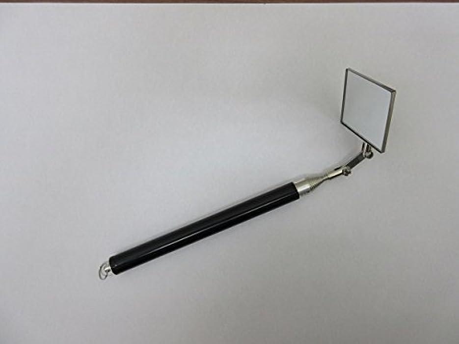 雑草保存トラフィック九重電気 九重検針ミラー拡大鏡 X 黒 80606-0015