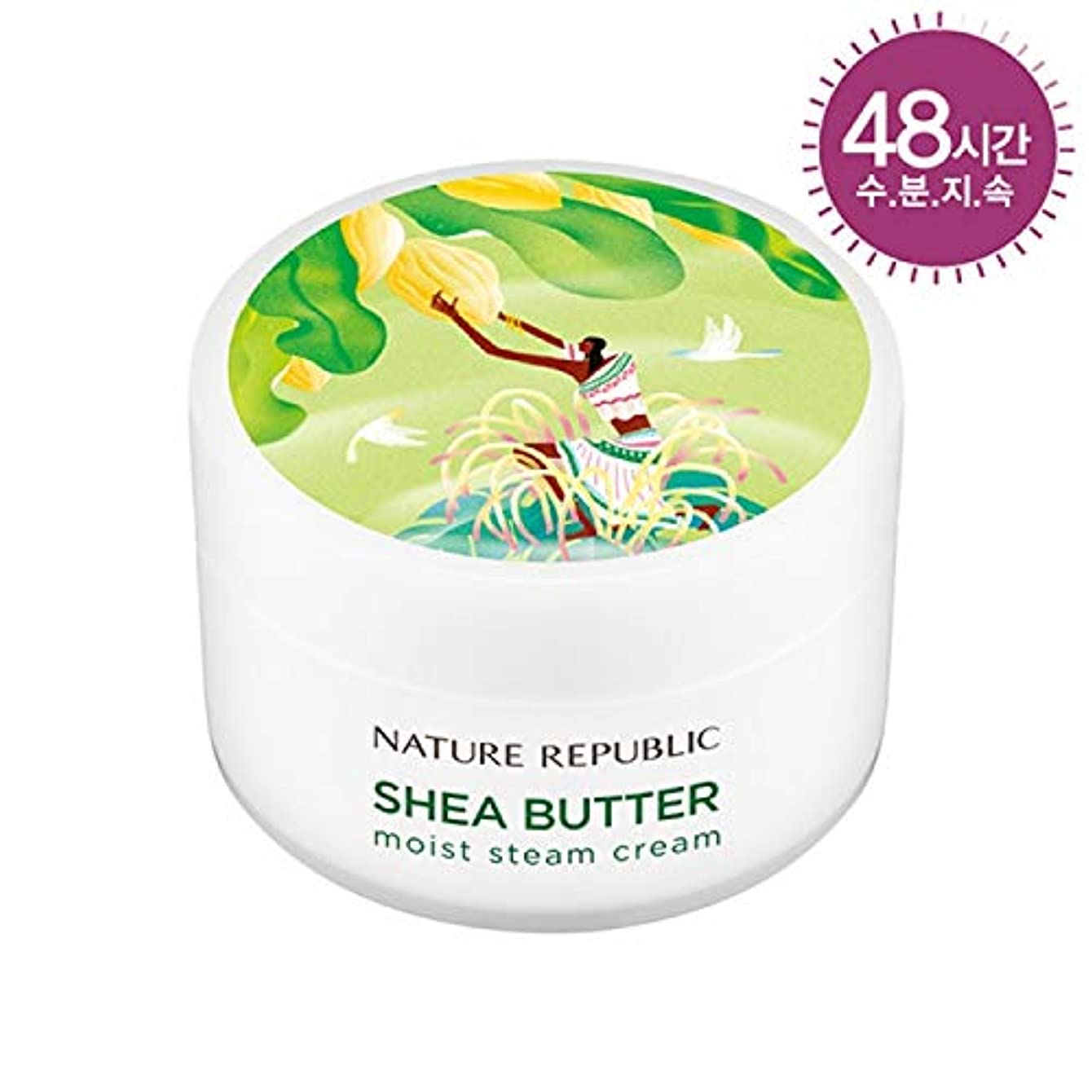 ボンドスズメバチシェルターネイチャーリパブリック(Nature Republic)シェアバタースチームクリームモイスト[中乾燥肌] 100ml / Shea Butter Steam Cream 100ml (Moist) :: 韓国コスメ [並行輸入品]