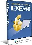 EXEpress 6 Pro