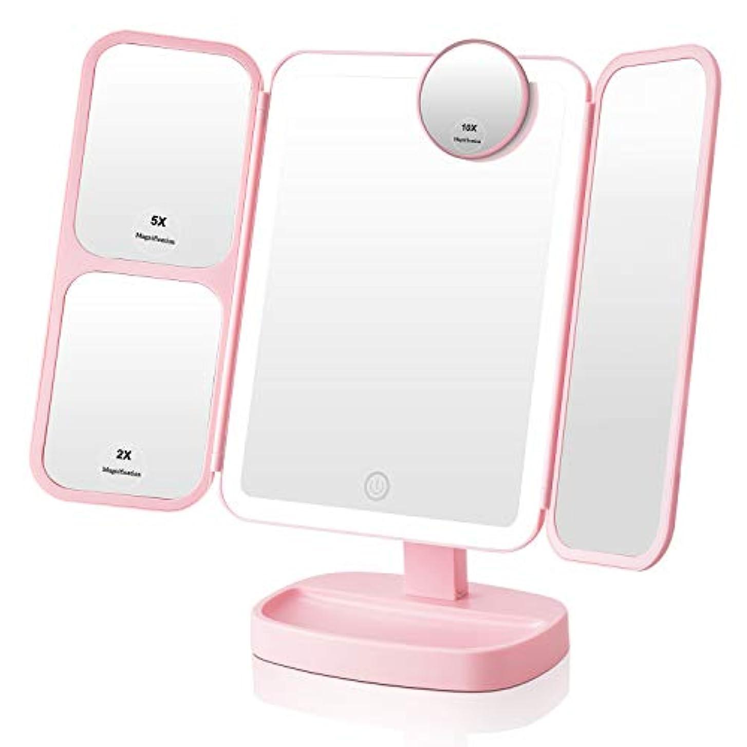 支払い人工バイバイEasehold 化粧鏡 三面鏡 化粧ミラー 卓上ミラー 鏡 led付き 折りたたみ 2&5&10倍拡大鏡付き 明るさ調節可能 180°回転 プレゼント(ピンク)