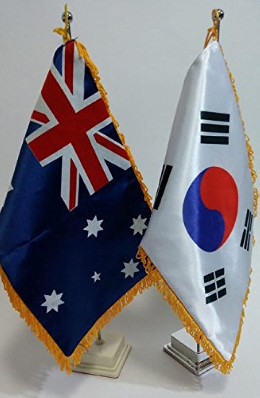 パーセント専門化する階段高級、ミニフラッグ国旗立てセット,ミニ世界国旗販売