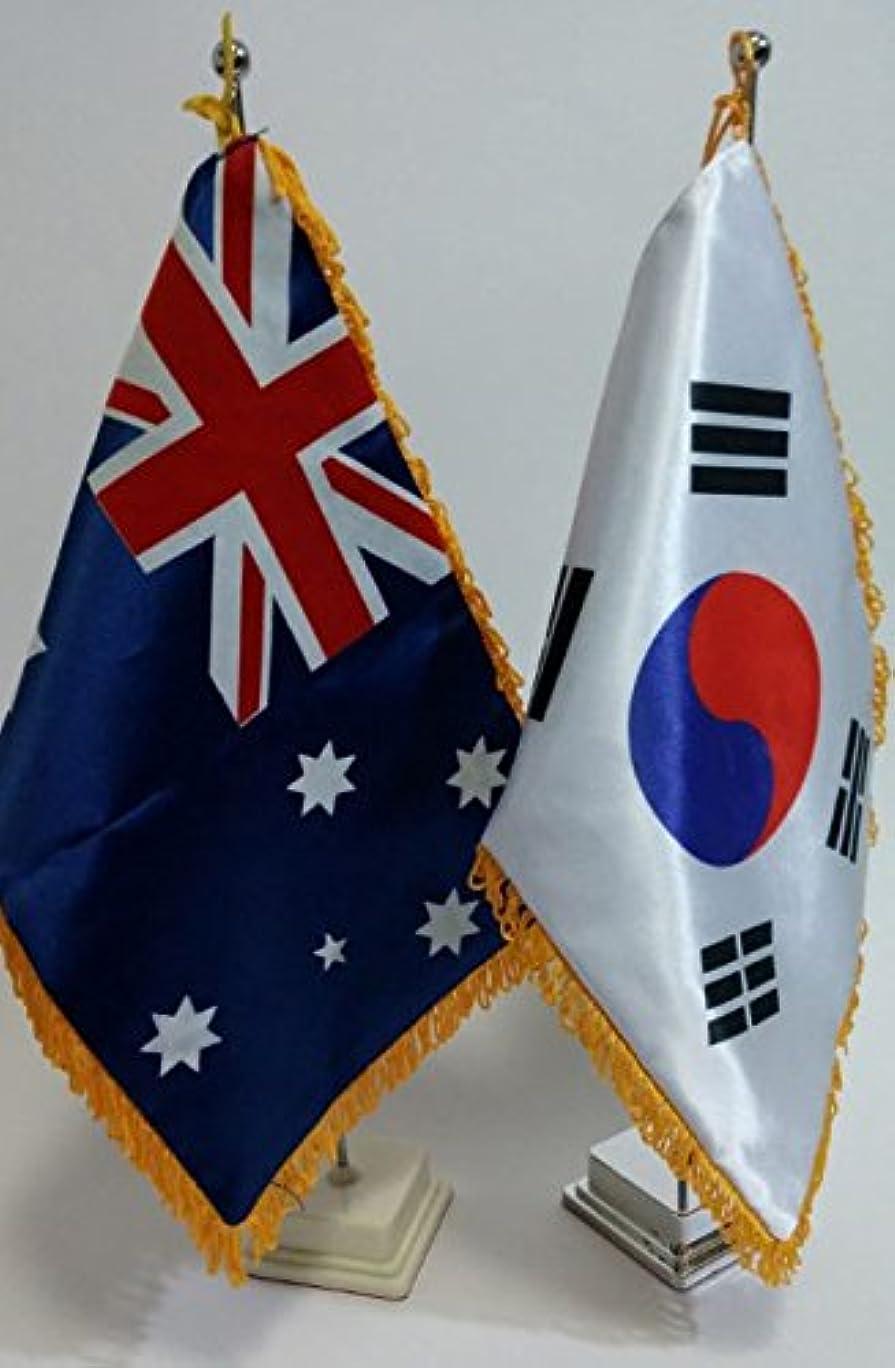 最悪俳句例示する高級、ミニフラッグ国旗立てセット,ミニ世界国旗販売