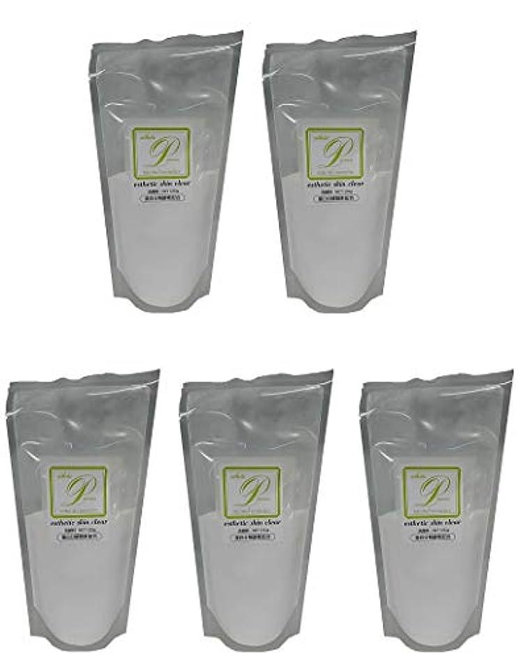 企業道徳飲食店【5個セット】メロス プラスマンスキンケア 酵素 スキンクリア N 120g レフィル