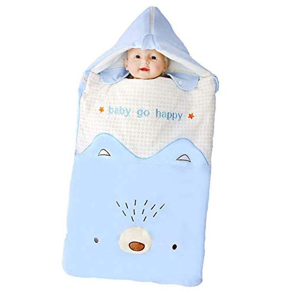 所持校長国家ベビーハグシンコットン新生児用アンチショック寝袋シンコットンデュアルパーパスアンチキック S(40*80CM)