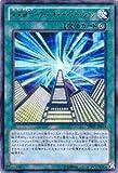 【 遊戯王 】 [ 未来融合-フューチャー・フュージョン ]《 デュエリストエディション 1 》 ウルトラレア de01-jp033 シングル カード