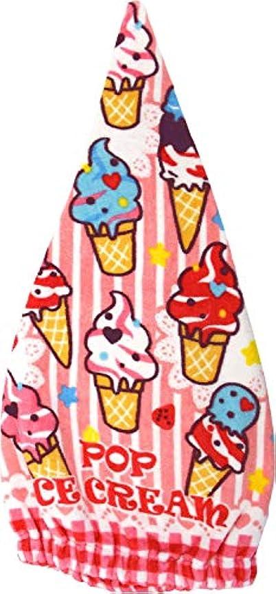 翻訳フリル測定林(Hayashi) ヘアドライタオル ピンク 約23×57cm タオルキャップ ポップアイスクリーム ZI461100