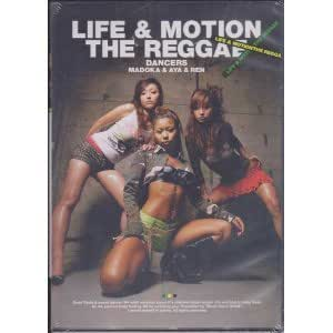 life and motion the reggae [DVD]