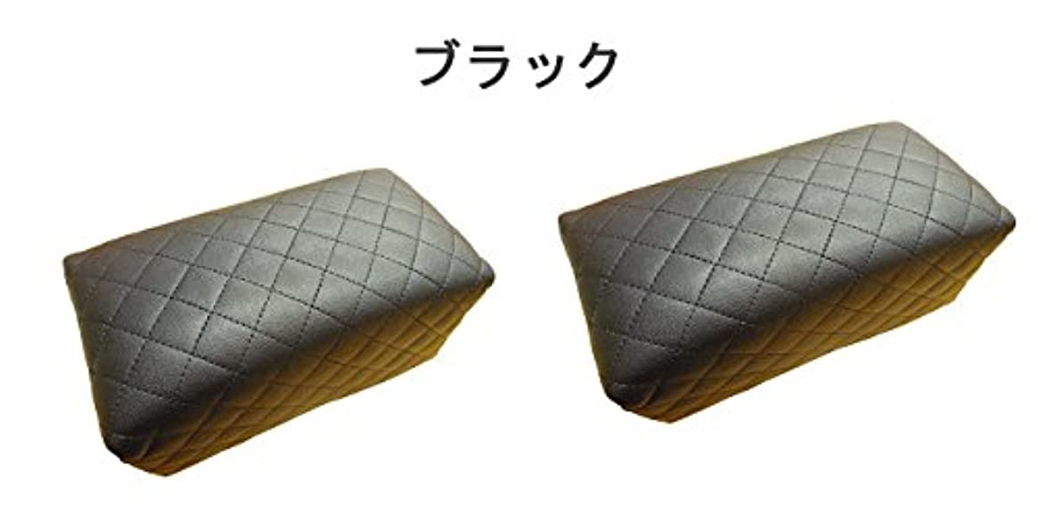 スローガン帰する砲兵HANAオリジナル アームレスト2個組 選べる2色!(ブラック)