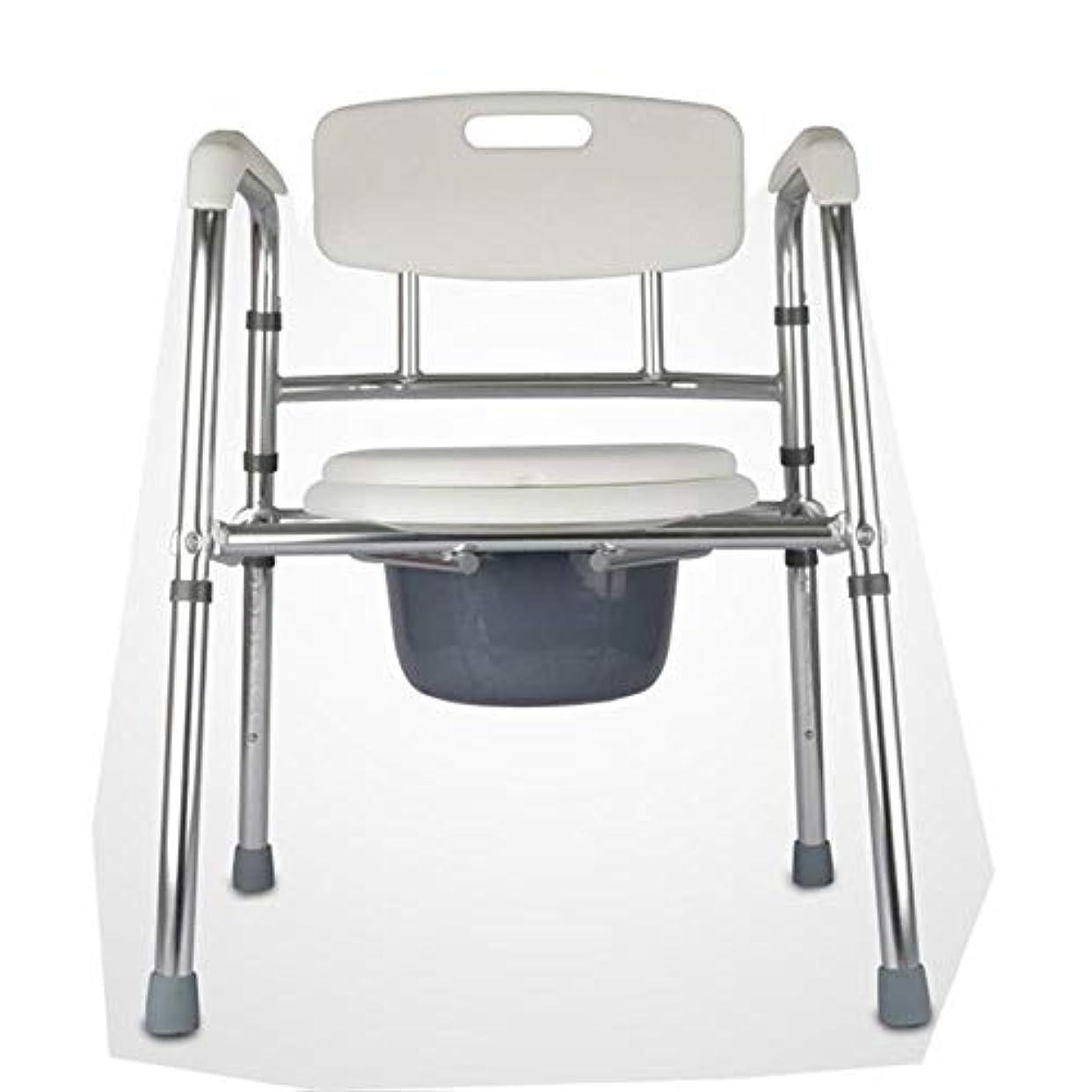 頑張るクローンとらえどころのない折りたたみ式mode椅子とトイレサラウンド、軽量、丈夫、シンプル、高齢者、障害者、祖父母向けのバスルームサポート