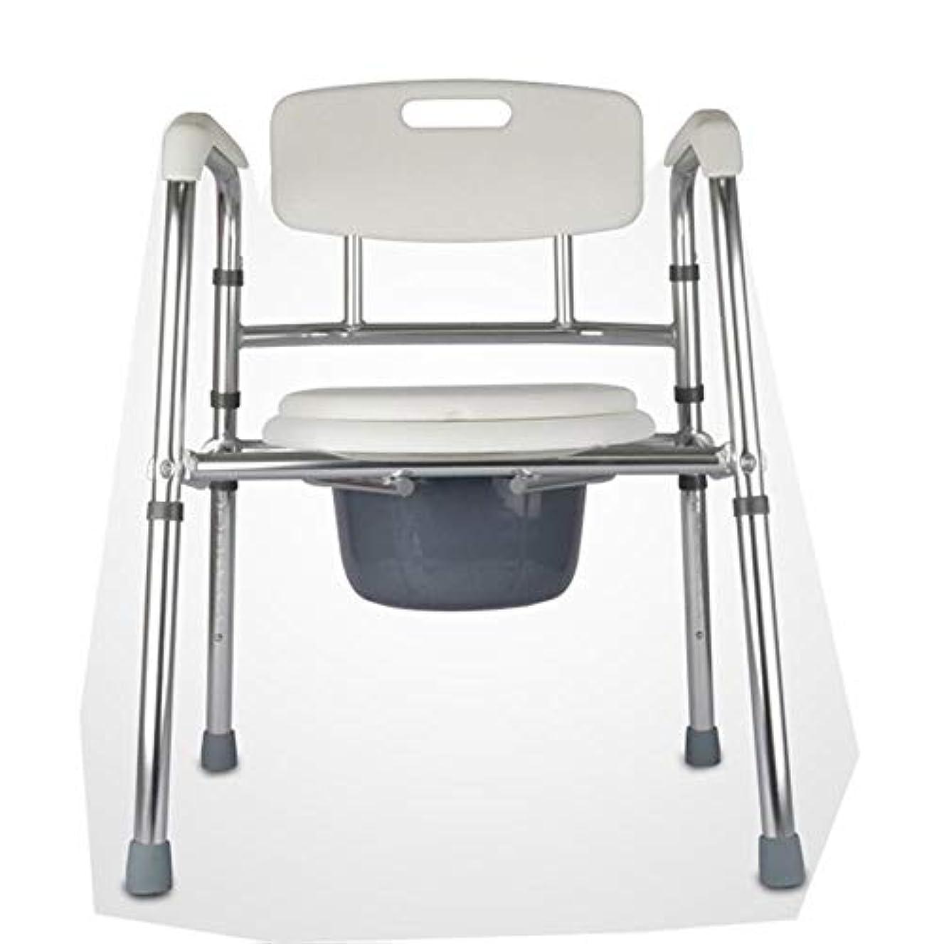 靄アラートバナー折りたたみ式mode椅子とトイレサラウンド、軽量、丈夫、シンプル、高齢者、障害者、祖父母向けのバスルームサポート