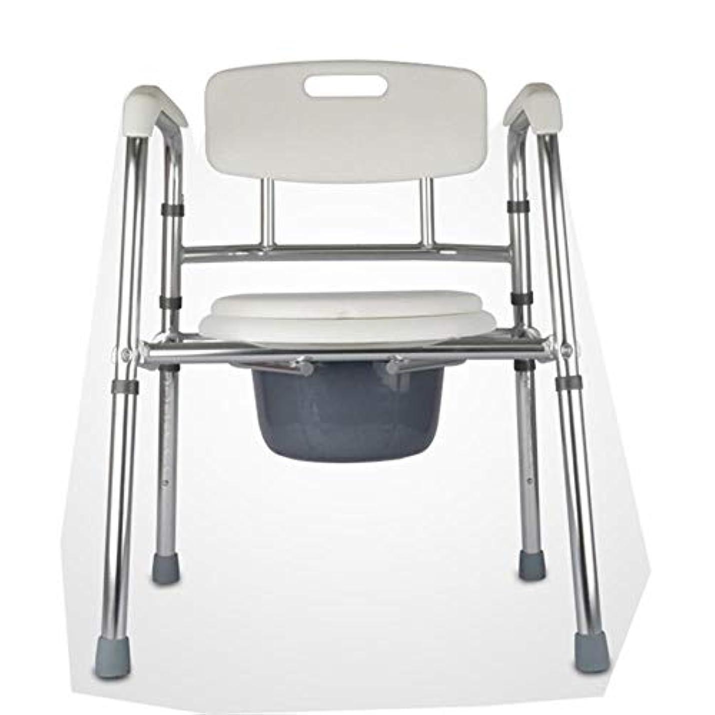 転送転送アラブ折りたたみ式mode椅子とトイレサラウンド、軽量、丈夫、シンプル、高齢者、障害者、祖父母向けのバスルームサポート