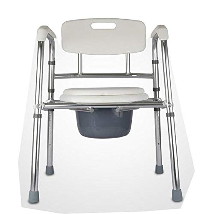 く破壊韻折りたたみ式mode椅子とトイレサラウンド、軽量、丈夫、シンプル、高齢者、障害者、祖父母向けのバスルームサポート
