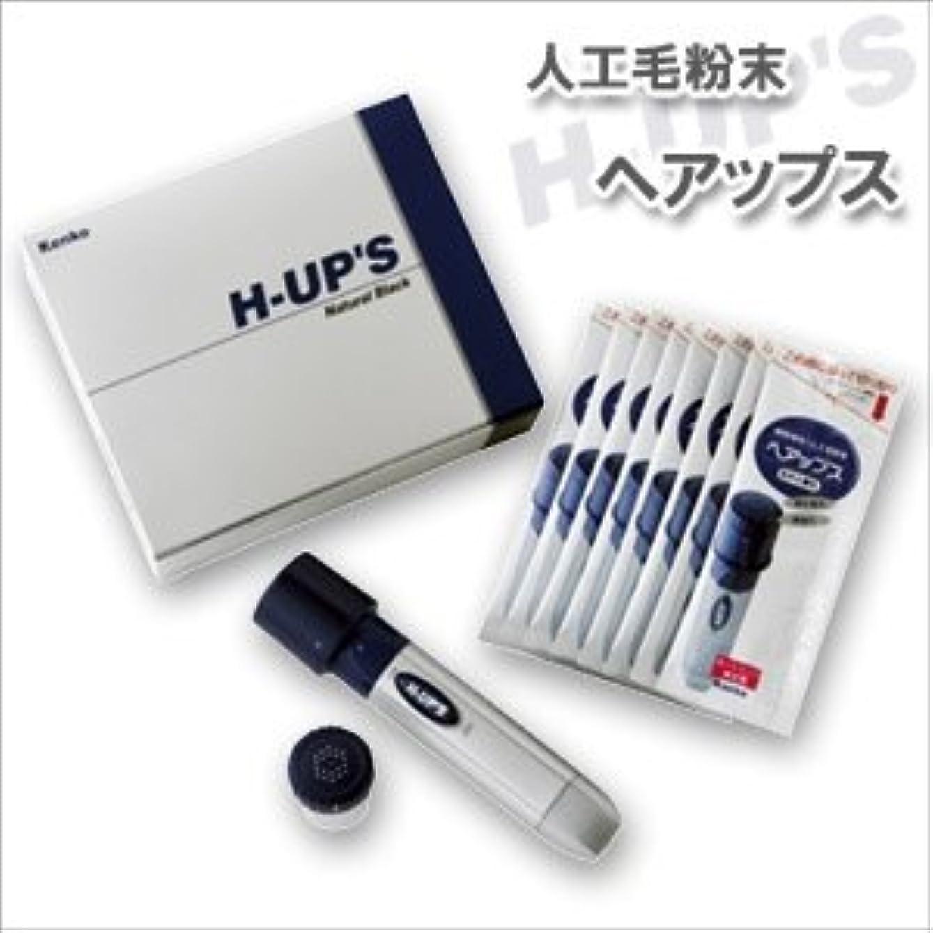 豚見つけるいつでもH-UP S ヘアップス 電動散布器本体 プラス 補充用カートリッジ 頭皮薄毛カバー粉末 ブラック