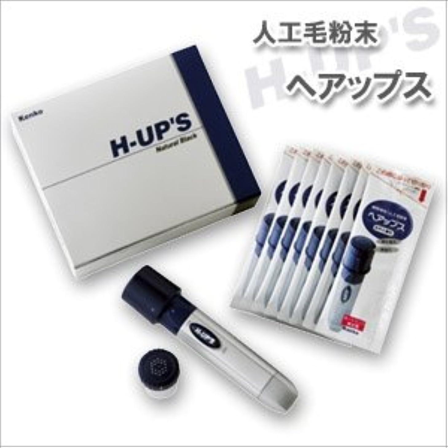新しい意味送った動力学H-UP S ヘアップス 電動散布器本体 プラス 補充用カートリッジ 頭皮薄毛カバー粉末 ブラック