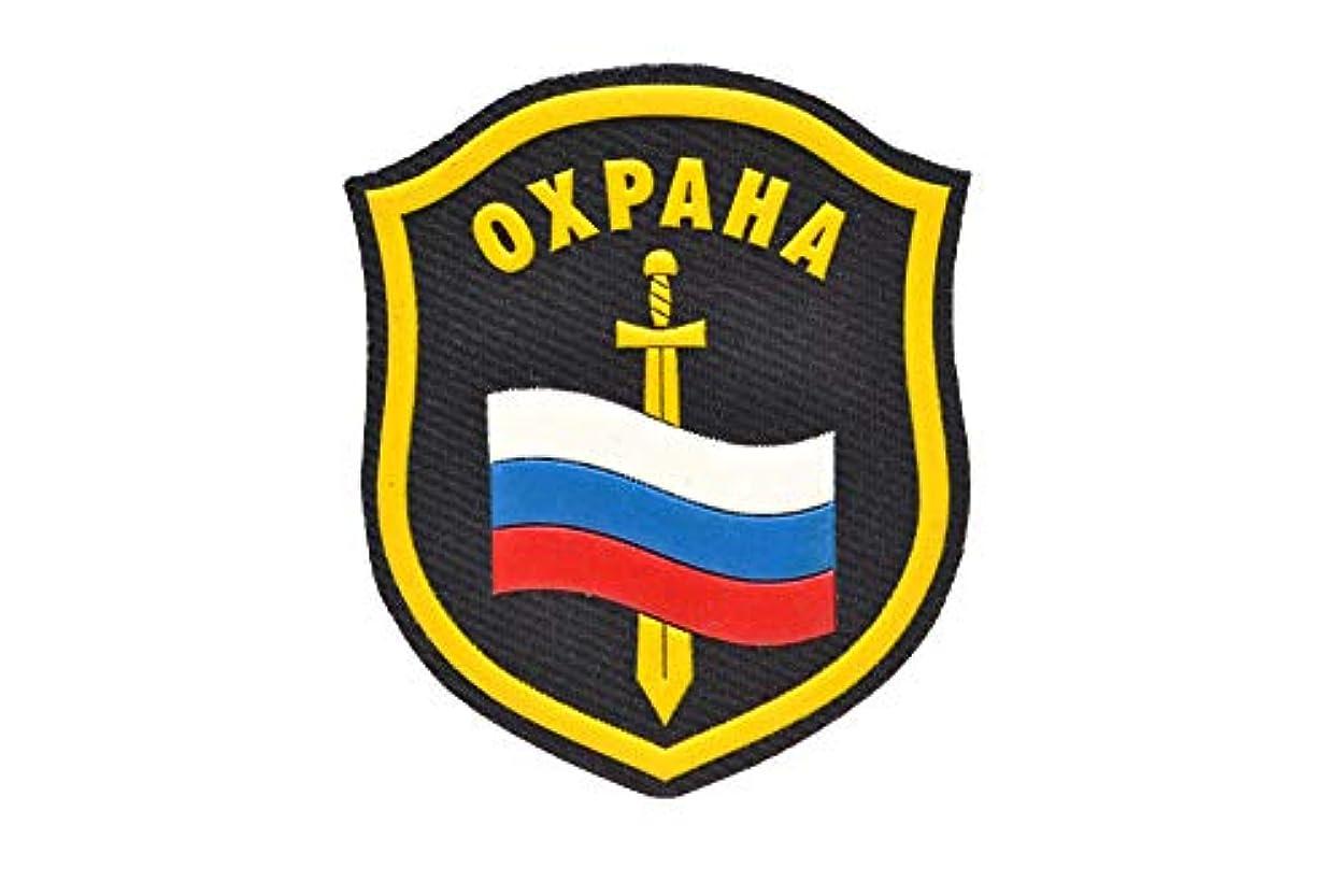 本当に遠足有名な布製 盾型 ロシア 警備隊 国旗中央に剣 ミリタリー ワッペン パッチ サバゲー 縫い付け用 下地黒 文字黄