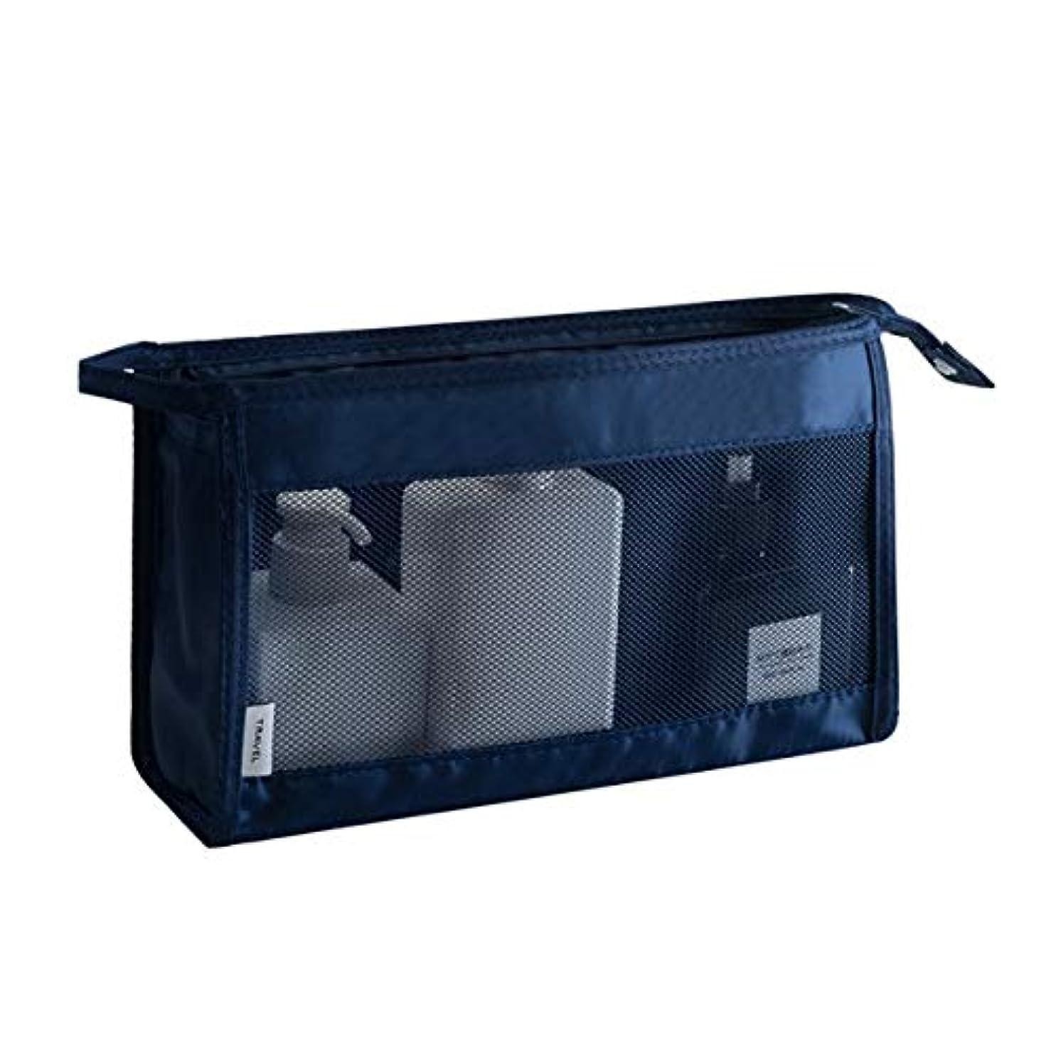 塩を除くヒップShiMin 化粧バッグ、旅行用収納バッグ、ポータブルハンギング防水ウォッシュバッグ、メンズとレディースウォッシュバッグ (Color : Dark Blue)