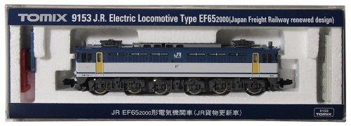 TOMIX Nゲージ EF65-2000 JR貨物更新車 9153 鉄道模型 電気機関車
