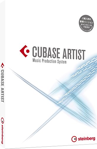Steinberg スタインバーグ DAWソフトウェア CUBASE ARTIST 9 通常版 CUBASE ART /Rの詳細を見る