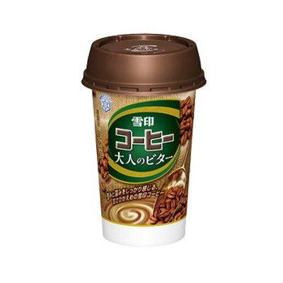【冷蔵】【12本】雪印コーヒー 大人のビター 200g 雪印メグミルク