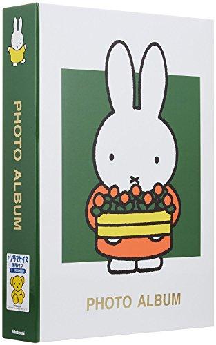 ナカバヤシ ファイル ポケットアルバム ディック・ブルーナ グリーン 1PL-158-G