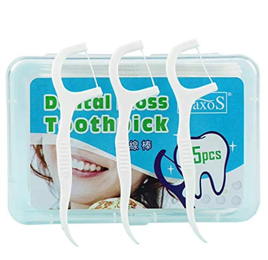 スーツケース光沢のあるケーキオーラルケア フロス 歯 間 ブラシ デンタルフロス 歯間 クリーナー (3 箱)