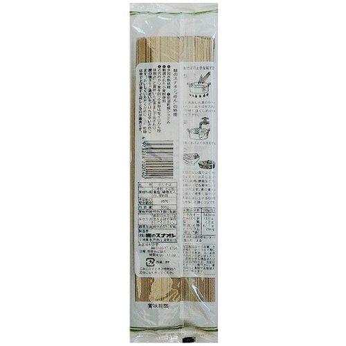 麺のスナオシ 信州そば 200g×20個