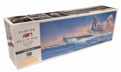 ハセガワ 1/350 日本海軍 戦艦 長門 昭和十六年 開戦時 プラモデル Z24