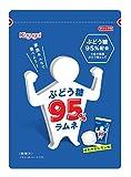 春日井製菓 ぶどう糖95%ラムネ 55g×6袋