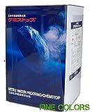 ケミストップCM-RW   16L  浸透性撥水剤(油性)