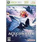 XBOX360 エースコンバット6 解放への戦火 エースコンバット6 解放への戦火 コンプリートガイド (Xbox360BOOKS) 付属