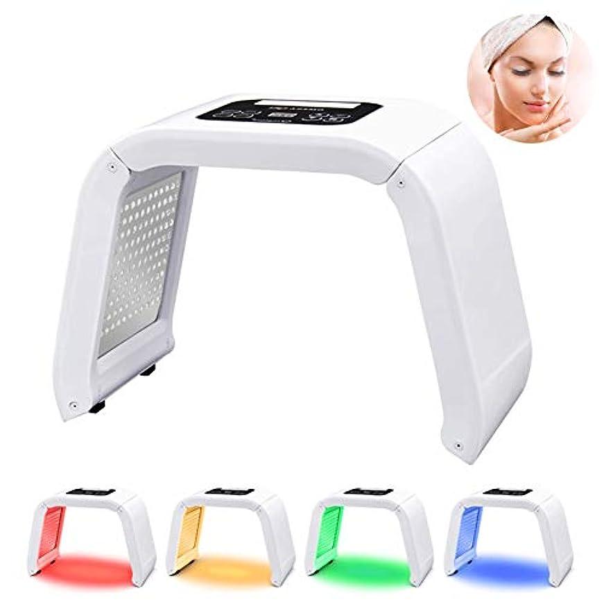 必要とする倫理システムPDT 4-In-1 LEDライト光線療法電気スキンケア美容装置家庭用多機能体の美容スキンケア分光器のマシン女性のための完璧なギフト