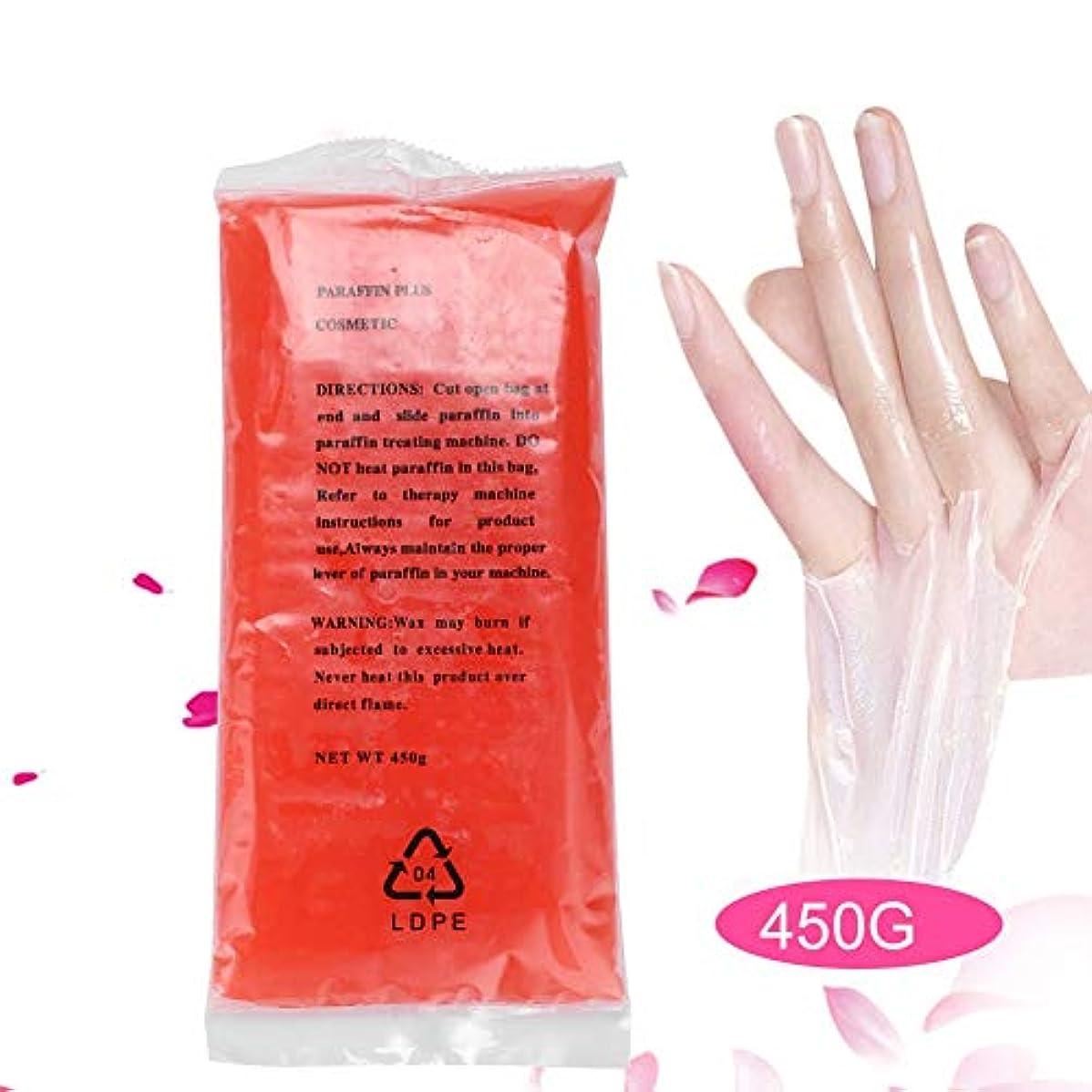 メジャー蒸気保存パラフィンローズワックス、足の手の保湿、保湿のためのウォームワックス(8509(450G))