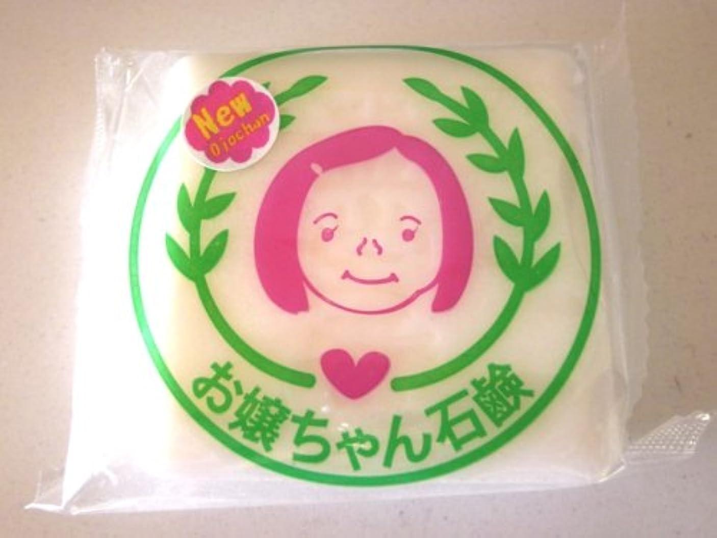 電報虐待拍手新しいお嬢ちゃん石鹸(100g)