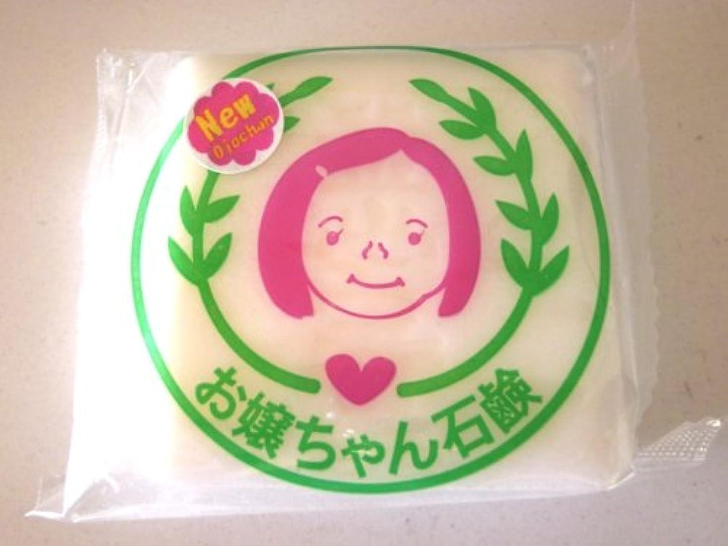 販売員サイドボードメッセージ新しいお嬢ちゃん石鹸(100g)
