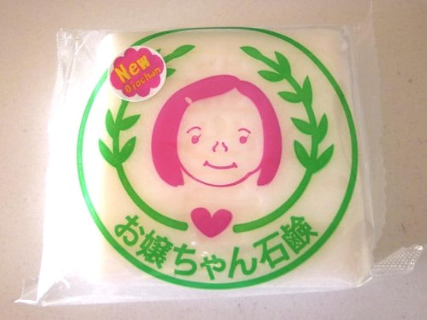 近々ことわざ不正新しいお嬢ちゃん石鹸(100g)