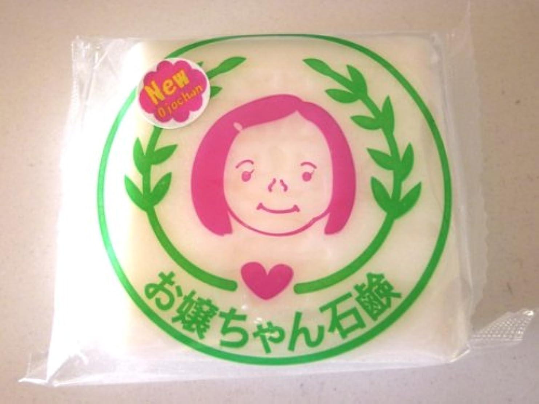 グリーンバックトラフィックランデブー新しいお嬢ちゃん石鹸(100g)