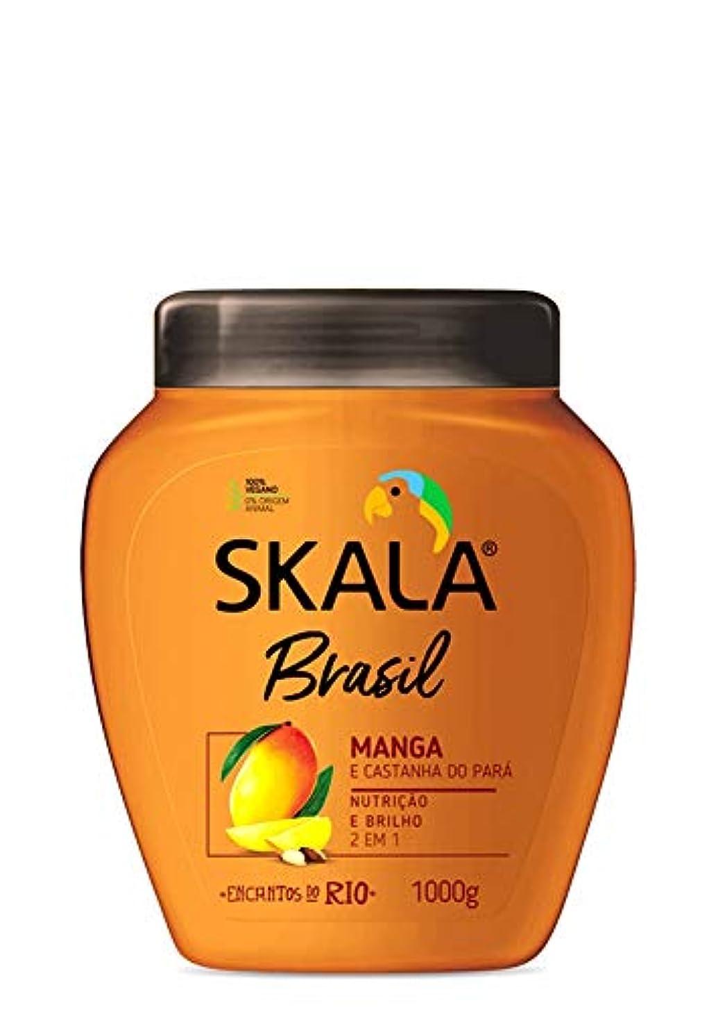 前進四面体罪人Skala Brasil スカラブラジル マンゴー&パラ栗 オールヘア用 2イン1 トリートメントクリーム 1kg