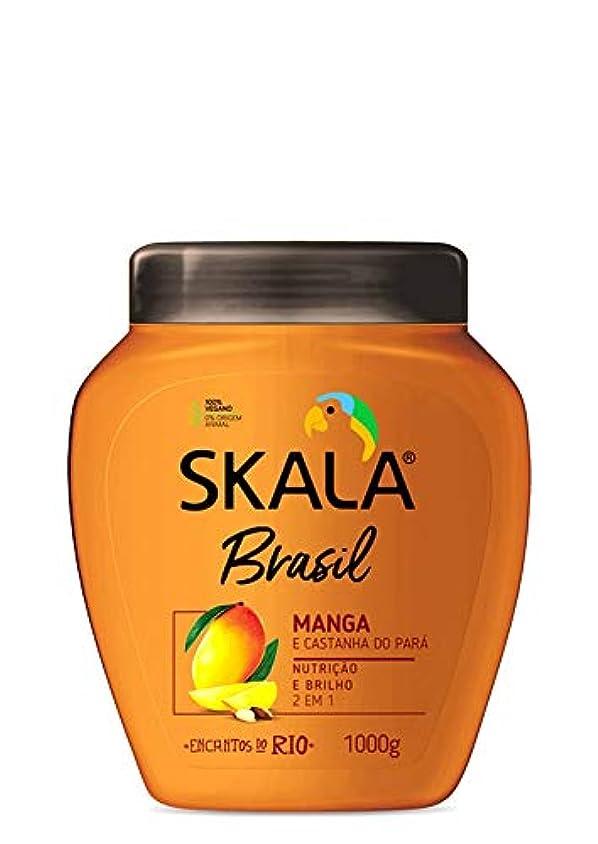 葡萄部素晴らしさSkala Brasil スカラブラジル マンゴー&パラ栗 オールヘア用 2イン1 トリートメントクリーム 1kg