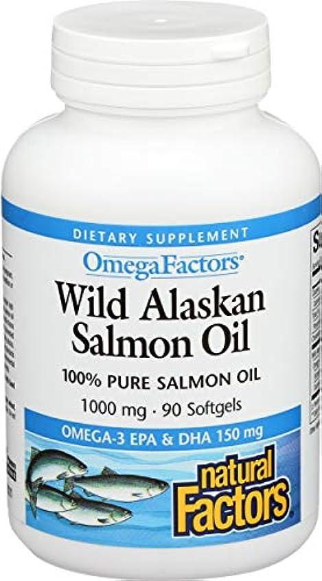 愛撫ティッシュストライド海外直送品 Natural Factors Wild Alaskan Salmon Oil, 90 Softgels 1000 mg