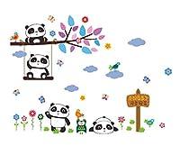 Chirstseason ウォールステッカー 小さい パンダ 鳥 雲 花 木の枝 カラフル 葉っぱ SWEET HOME インテリア 子供部屋 動物園 幼稚園 保育園用 壁紙 シール ウォールシール