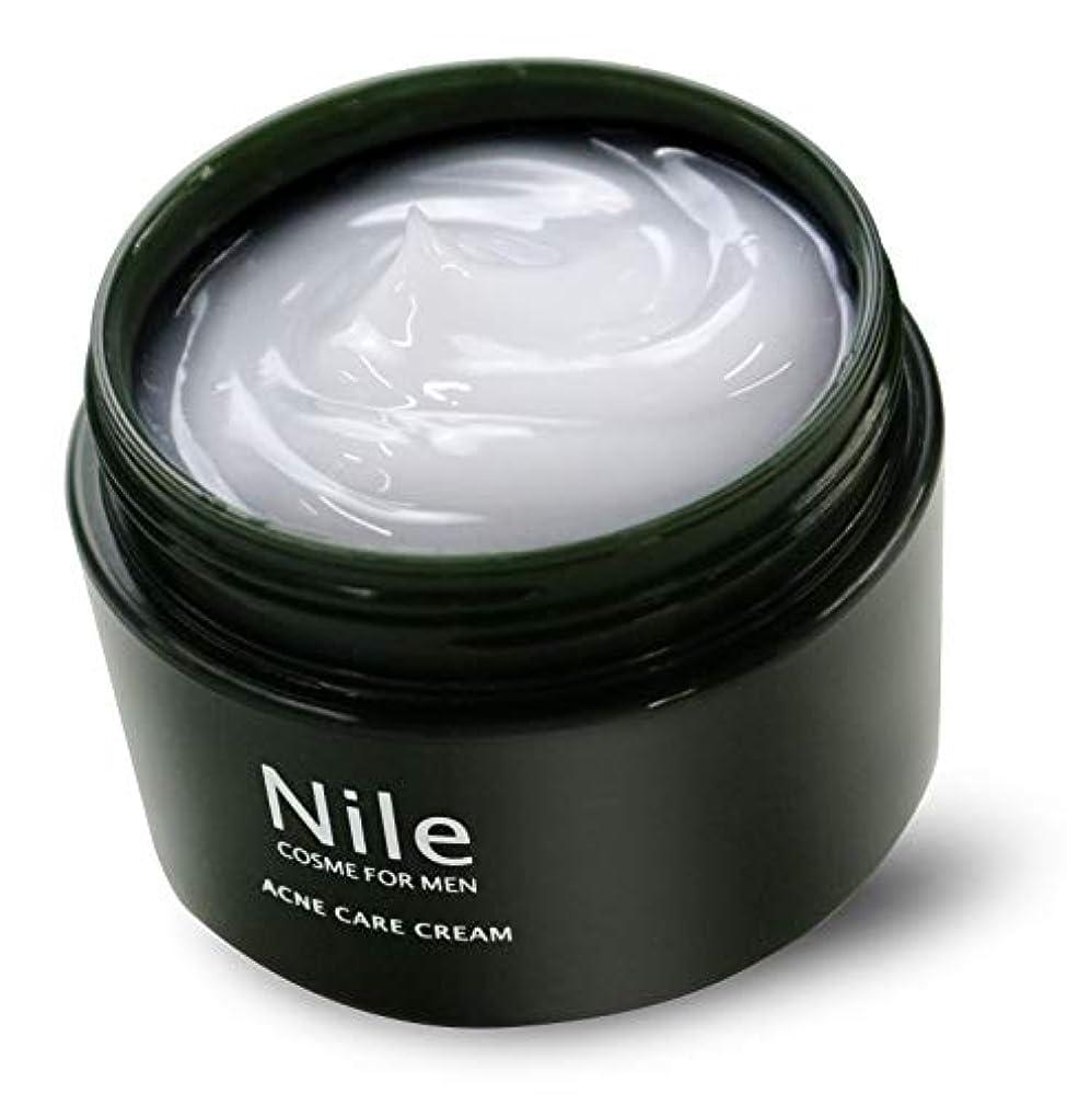 イサカ最大限シットコム医薬部外品 Nile 薬用 ニキビクリーム 60g